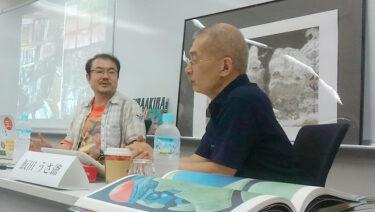 大友克洋先生研究家、鈴木淳也先生トークライブ開催!