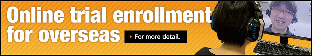 Online trial enrollment for overseas